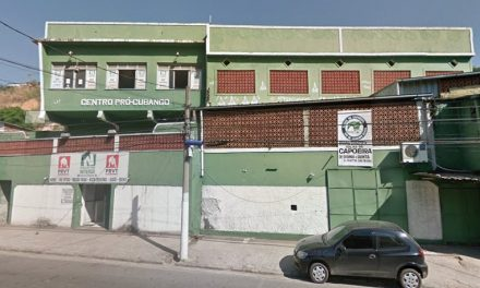 Pró-Cubango: Emenda do Bruno Lessa quer garantir a área de lazer