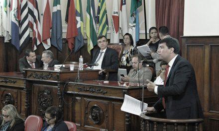 Câmara de Niterói aprova Orçamento de 2019 em primeira discussão